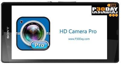دانلود نرم افزار اندروید HD Camera Pro v1.4.4