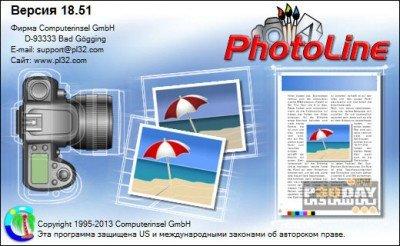 نرم افزار ویرایش عکس PhotoLine 18.51