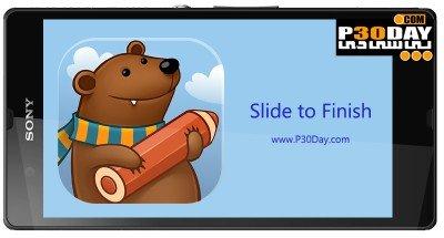 دانلود بازی اندروید Slide to Finish v1.0.1