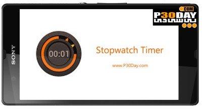 دانلود نرم افزار اندروید Stopwatch Timer FULL v2.0.6.4