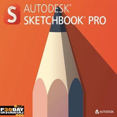 دانلود Autodesk SketchBook Pro for Enterprise 2020.1 v8.6.6 + کرک