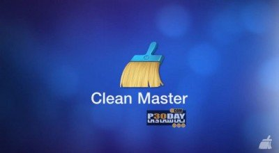 Clean Master 1.0 build 1235   پاکسازی کامپیوتر