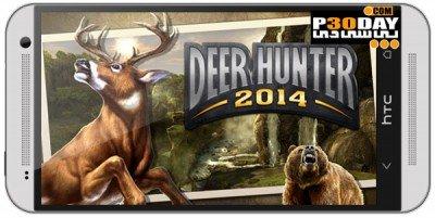 DEER HUNTER 2014 2.4.2 شکار حیوانات در اندروید