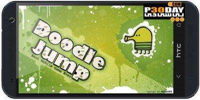 Doodle Jump 3.0   بازی جذاب دودل جامپ برای اندروید