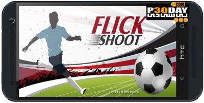Flick Shoot 2 Pro 1.19   ضربات کاشته در اندروید