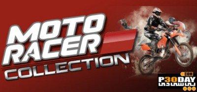 دانلود بازی Moto Racer Collection برای PC