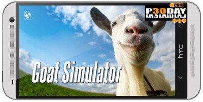 Goat Simulator 1.0.10   بازی شبیه ساز بز برای اندروید