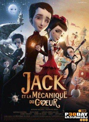 دانلود انیمیشن Jack And The Cuckoo Clock Heart 2013
