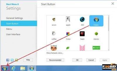 دانلود IObit Start Menu 8 Pro v5.4.0.2 – افزودن منوی استارت در ویندوز 8
