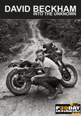 Documentary David Beckham: Into The Unknown 2014