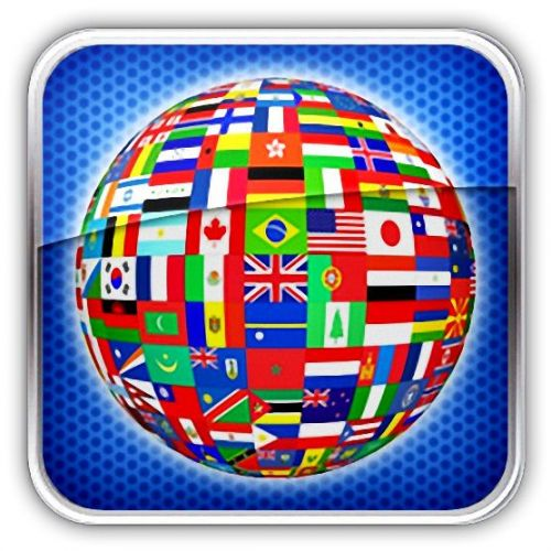 Ace Translator 16.2.0.1620 - Freeware Online Translator