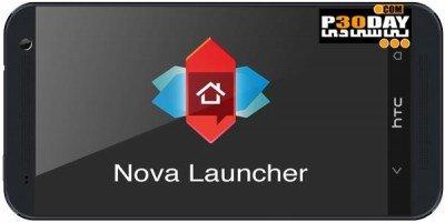 دانلود Nova Launcher Prime 5.0.1 Final - لانچر حرفه ای و زیبای نوا اندروید