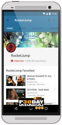 YouTube 6.0.13   برنامه یوتیوب برای اندروید