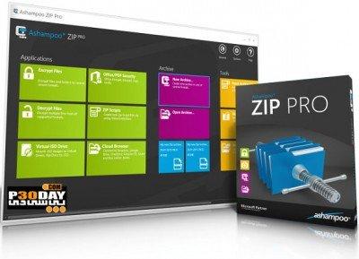 دانلود Ashampoo ZIP Pro 3.0.30 – مدیریت فایل های فشرده