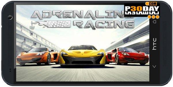 Adrenaline Racing Hypercars ???? ?????? ???????? ???????