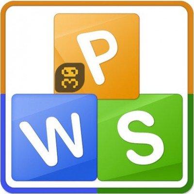 دانلود WPS Office 2019 11.2.0.8684 – آفیس رایگان کامپیوتر