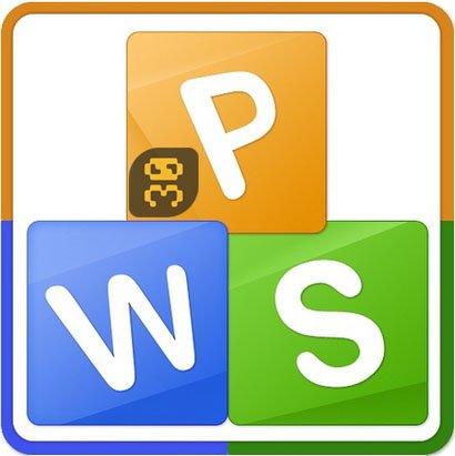 WPS Office 2016 Premium 10.2.0.6080 - Free PC Office