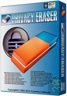 دانلود Privacy Eraser 4.53 Build 3096 - حذف ردپا در ویندوز