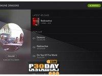دانلود Spotify Music v8.5.23.686 - موزیک پلیر اسپاتیفای اندروید