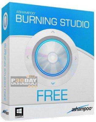 دانلود Ashampoo Burning Studio Free 1.20.1 – نسخه رایگان ابزار رایت