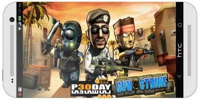 Gun Strike v1.4.6 – بازی اکشن تیراندازی اندروید