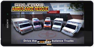 Hill Climb Ambulance Rescue v1.2 – ماشین آمبولانس اندروید