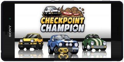 Checkpoint Champion v1.2.3 – بازی ماشین سواری اندروید