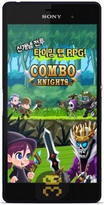 Combo Knights v1.0.2 – بازی نقش آفرینی اندروید