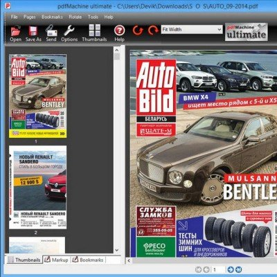 دانلود Broadgun pdfMachine Ultimate 15.29 – تبدیل و ساخت فرمت PDF