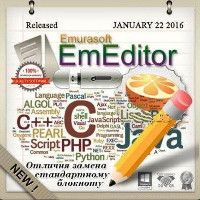 دانلود Emurasoft EmEditor Pro 19.6.1 – ویرایشگر حرفه ای اسناد متنی