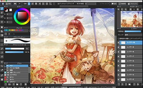 MediBang Paint Pro 24.6 - Drawing Paint In Windows