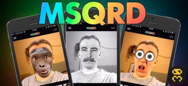 دانلود MSQRD 1.8.3 - گرفتن سلفی های بامزه و انیمیشنی اندروید