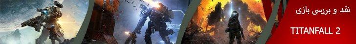 دانلود بازی Titanfall 2 برای کامپیوتر + کرک