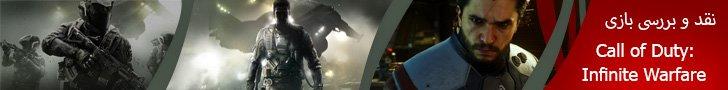 دانلود بازی Call of Duty: Infinite Warfare برای PS4 + نسخه هک شده