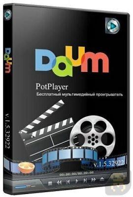 دانلود PotPlayer 1.7.21146 - پخش کننده قوی فیلم و ویدئو