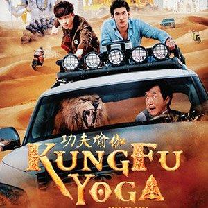 دانلود فیلم کونگ-فو یوگا 2017 Kung-Fu Yoga