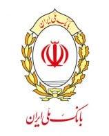 دانلود Hamrah BAM Melli 4.11 – برنامه همراه بانک ملی ایران اندروید