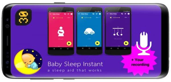 دانلود Baby Sleep Instant v2.2 - خواباندن فوری نوزاد برای اندروید