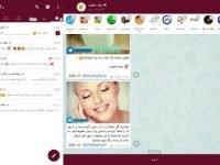 دانلود تلگرام پیشرفته iGram 4.1.1_9642 - آی گرام اندروید + ویندوز