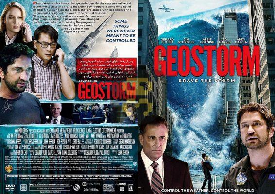 دانلود فیلم Geostorm 2017 + زیرنویس فارسی