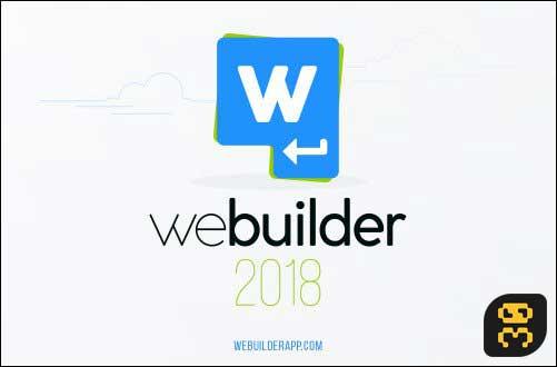 دانلود Blumentals WeBuilder 2018 15.5.0.207 - طراحی صفحات وب
