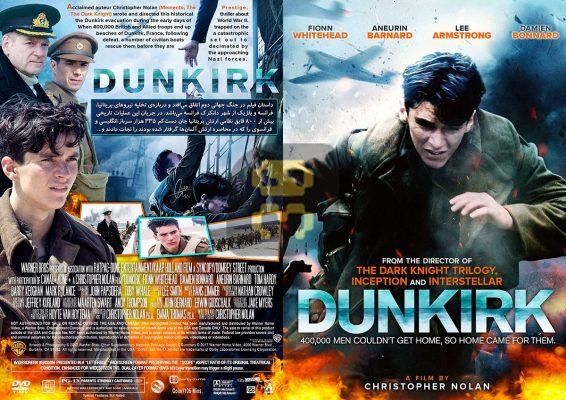 دانلود فیلم Dunkirk 2017 دانکرک + زیرنویس فارسی