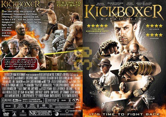 دانلود فیلم Kickboxer Retaliation 2018 + زیرنویس فارسی
