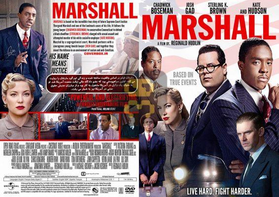 دانلود فیلم Marshall 2017 + زیرنویس فارسی