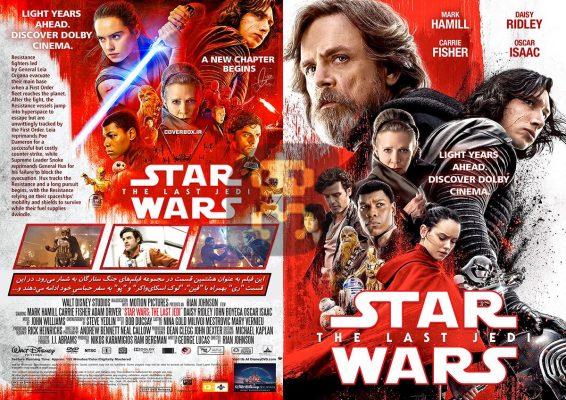 دانلود فیلم Star Wars The Last Jedi 2017 + زیرنویس فارسی