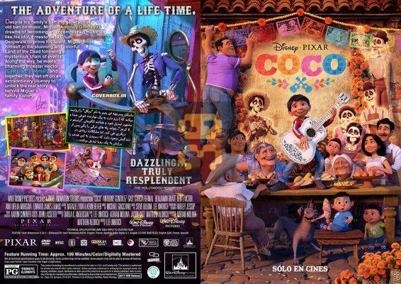 دانلود انیمیشن Coco 2017 + زیرنویس فارسی