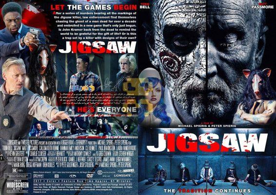 دانلود فیلم Jigsaw 2017 - اره 8 + زیرنویس فارسی