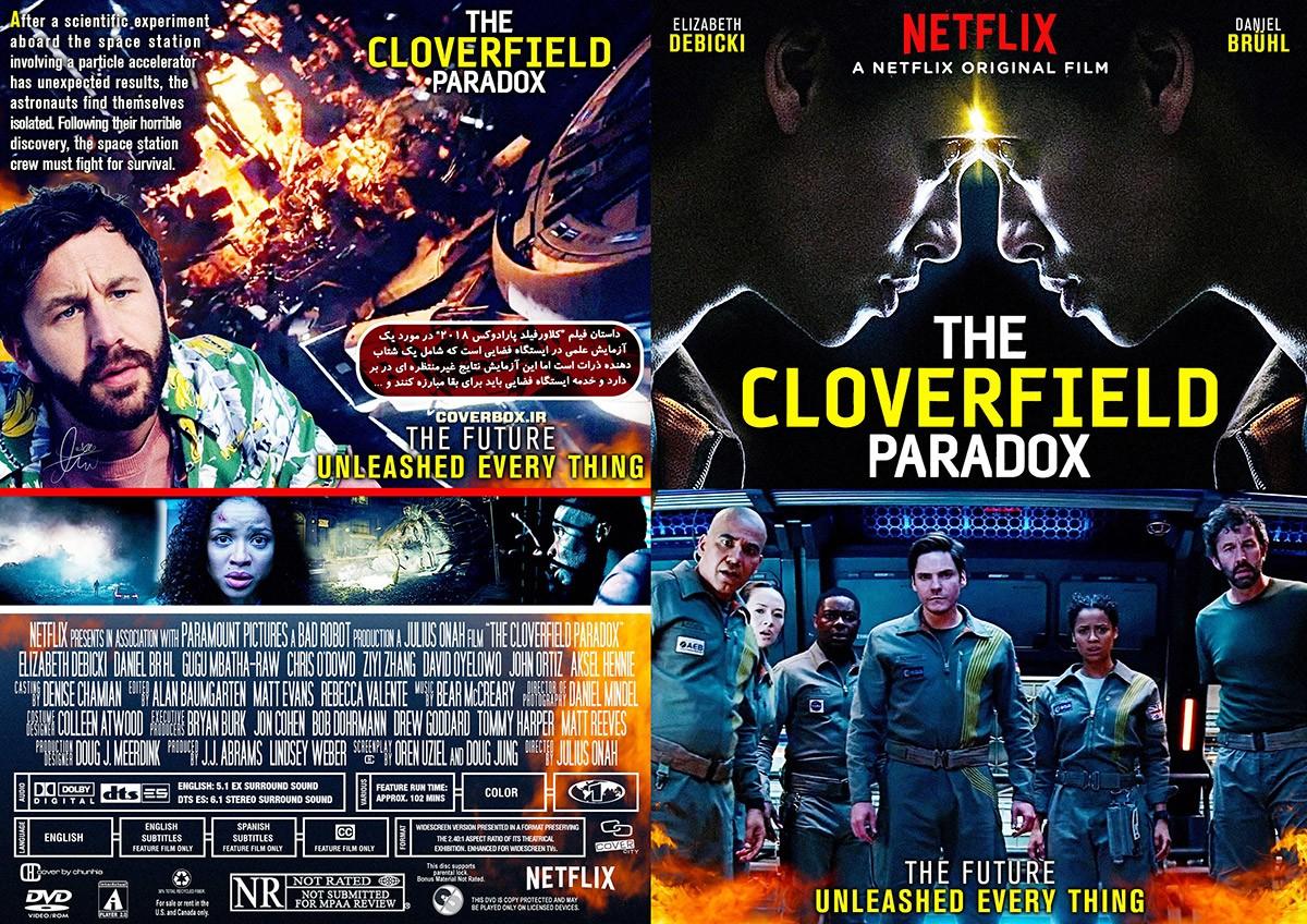 The Cloverfield Paradox (2021)