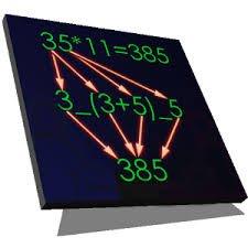 دانلود Math Tricks v2.20 – ترفند های ریاضی اندروید