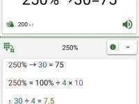 دانلود Math Tricks v2.21 - ترفند های ریاضی اندروید
